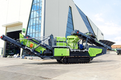 Crawler-type Cone Crusher Mobile Crushing Station
