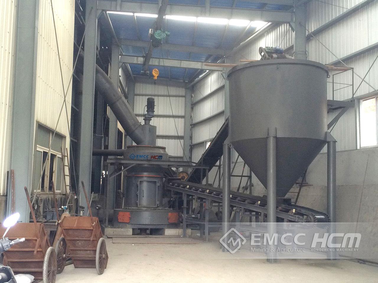 HC1300-铜矿