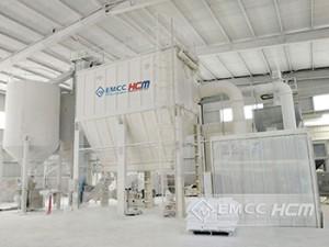 HCH980-碳酸钙